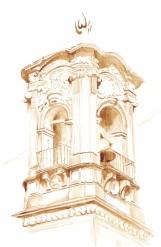 Logo Templo Rosario